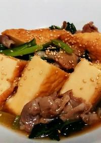 超簡単!小松菜と厚揚げの豚バラあんかけ!