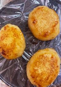 チーズ大根餅
