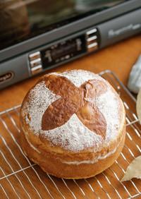 柿のブールパン