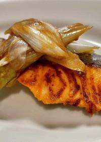 鮭のレモン味噌ソテー
