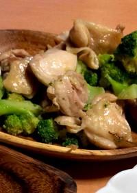 鶏モモ肉とブロッコリーの炒め物