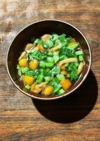 なめこと大根菜の減塩醤油スープ