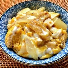 お手頃満足♪玉ねぎと薄揚げ・豆腐の卵丼