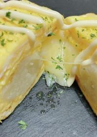 簡単ポテサラ卵焼き(チーズ入り)
