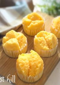 スライスチーズde米粉のチーズ蒸しパン
