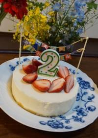 レアチーズケーキ 低年齢誕生日ケーキにも