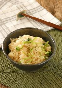 圧力鍋★生姜とセリの炊き込みご飯