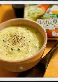 カップスープの素で♪押麦リゾット