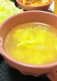 簡単美味しい♬卵と玉ねぎの中華スープ