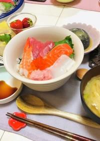 海鮮丼メインの夕飯献立・お祝い節句に