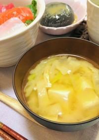 簡単・豆腐と油揚げとネギのお味噌汁