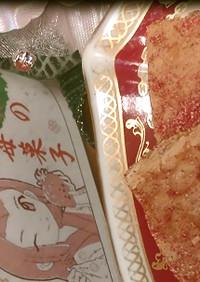 【動画付き】砂糖&小麦ゼロ苺クッキー