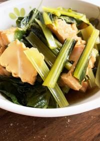 味付け簡単!小松菜と厚揚げの煮浸し