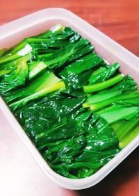 作り置き◎簡単◎小松菜のおひたし