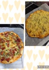 2種のピザ(薄力粉と牛乳で作れる)