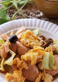 鶏胸肉1枚で♡ふんわり卵の親子野菜炒め