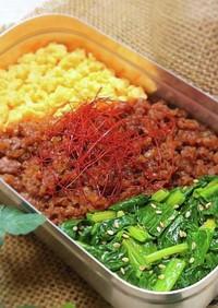 ◆彩り鮮やか♡3色どんぶり弁当♪