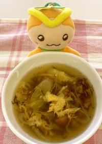 もずくスープ