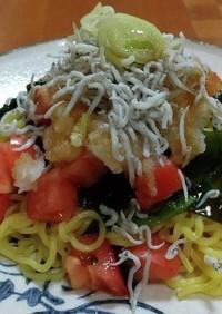 しらすの中華麺サラダ