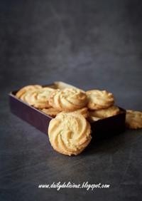 アーモンドデンマーククッキー