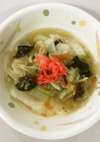 白身魚焼野菜あん