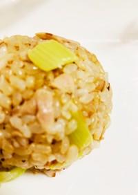 玄米で!セロリとツナのボールおにぎり♪