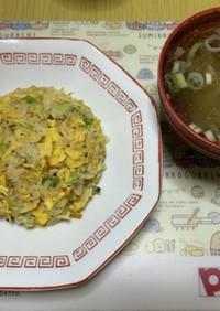 MrsWongちの葱花炒飯とスープ