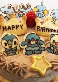 お誕生日ケーキ(ポケモン水タイプ)