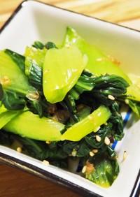 チンゲン菜ナムル