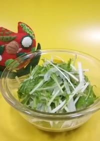 新たまねぎのりんご酢サラダ