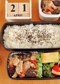 豚肉なすの味噌炒め弁当  21/4.21