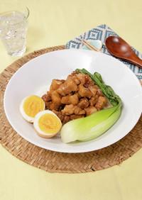 レモン魯肉飯