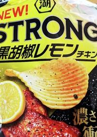 STRONG黒胡椒レモンチキンタルタル