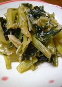 大根葉とシラスの炒め煮
