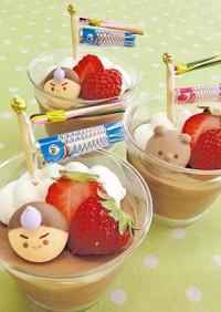 子どもの日チョコレートムース