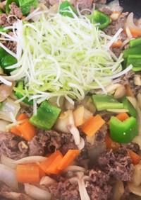 野菜プルコギ
