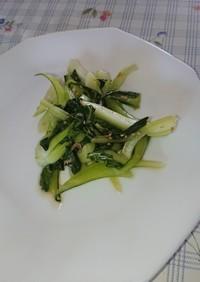 簡単チンゲン菜の中華炒め