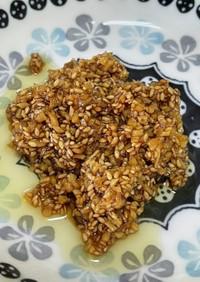 簡単の生姜と胡麻佃煮
