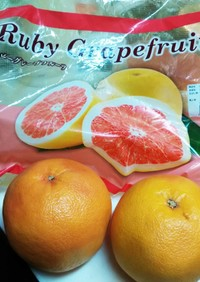 【簡単】ルビーグレープフルーツの剥き方