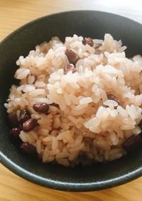 道民好みの、ほんのり甘い小豆のお赤飯♪