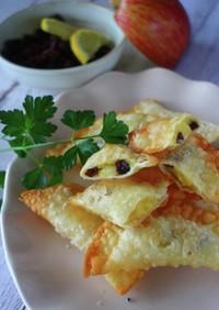 さつまいも&林檎のミニ揚げパイ