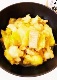 牛シマチョウの甘味噌炒め