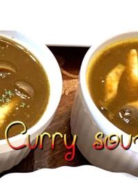 カレーの残りをスープにリメイク