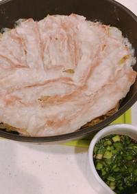 豚バラと野菜の蒸ししゃぶ、ニラ醤油ダレ