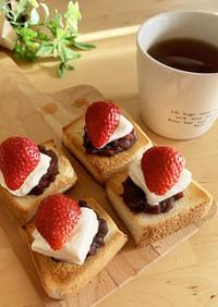 雪見いちご大福トーストが簡単でおいしい!