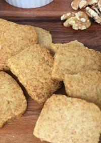 ゴルゴンゾーラと胡桃のクッキー