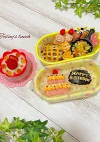 子供の誕生日に☆ケーキ弁当☆幼稚園