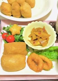 いなり寿司・イカリング・餃子スープの夕飯