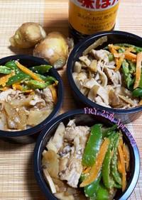生姜焼き丼弁当(ピーマンのポン酢和え)