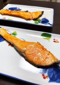 和の心を忘れない!簡単焼き魚(鮭)